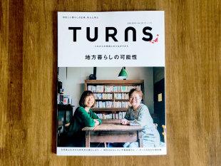 turns2