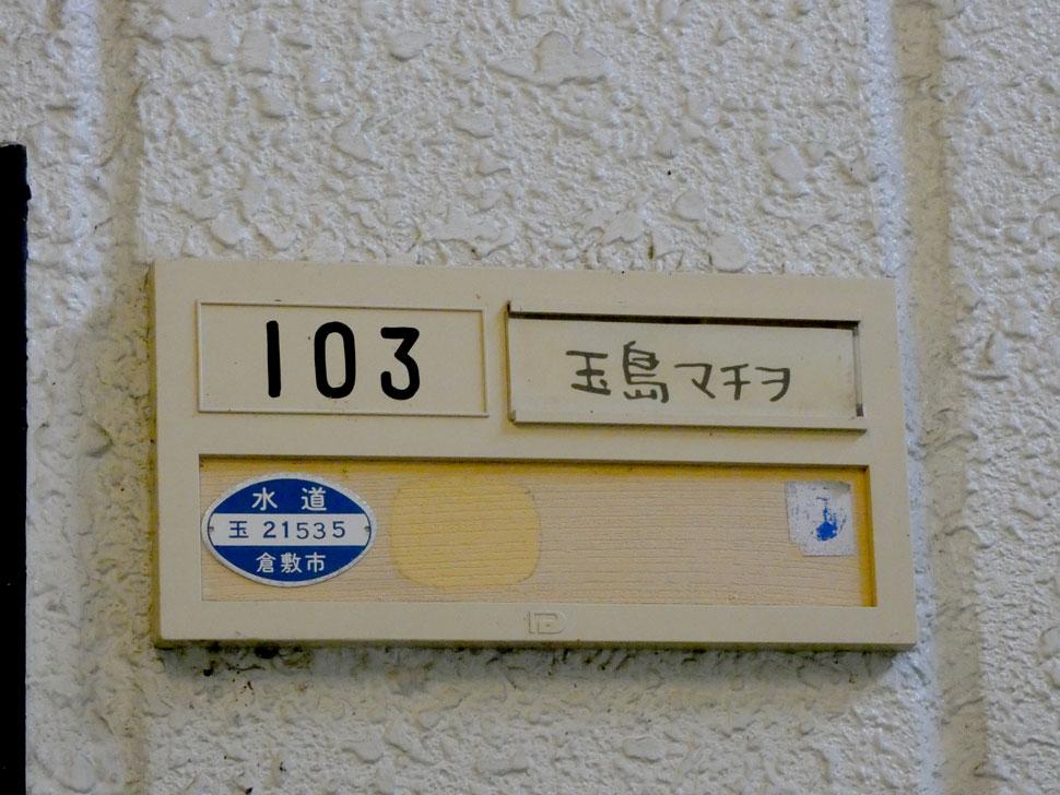 P1920049