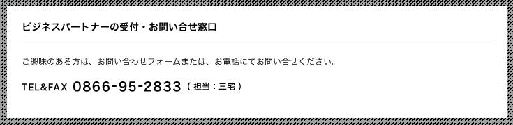 bp_info